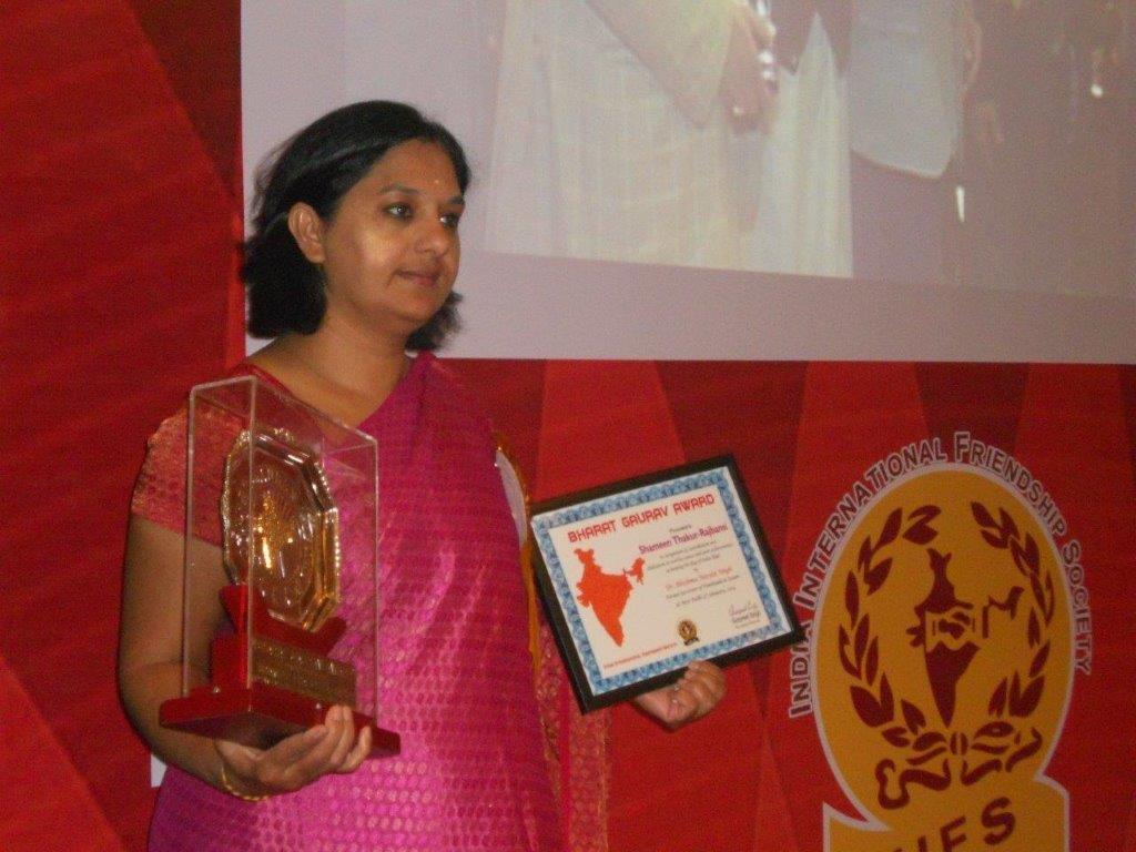 MF Leader Receives Bharath Gaurav Award