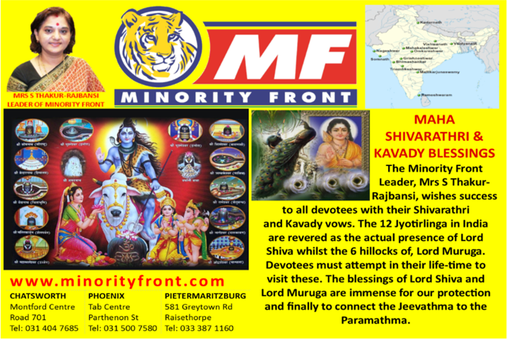 MF Leader Wishes A Happy Maha Shivaratri!