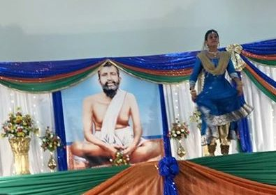 MF at The 179th Birth Anniversary of Shri Ramakrishna