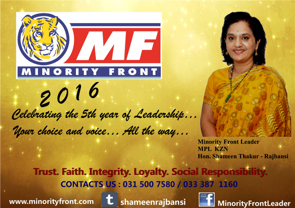 MF 5  year leadership 2016 (Medium)