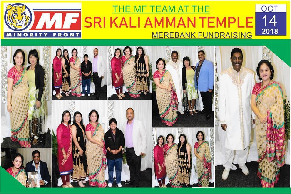 The MF Team at The Sri Kali Amman Temple Fundraising