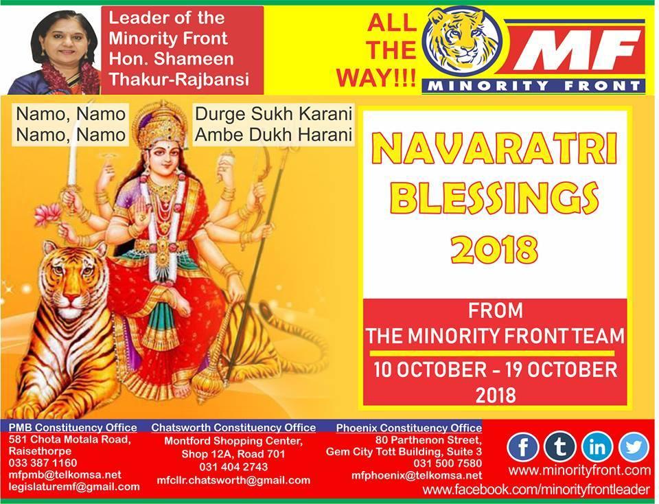 Navaratri Blessings 2018