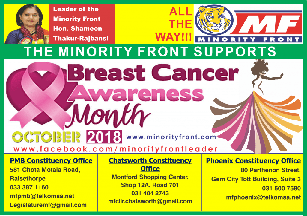 Breast Cancer Awareness Month October 2018