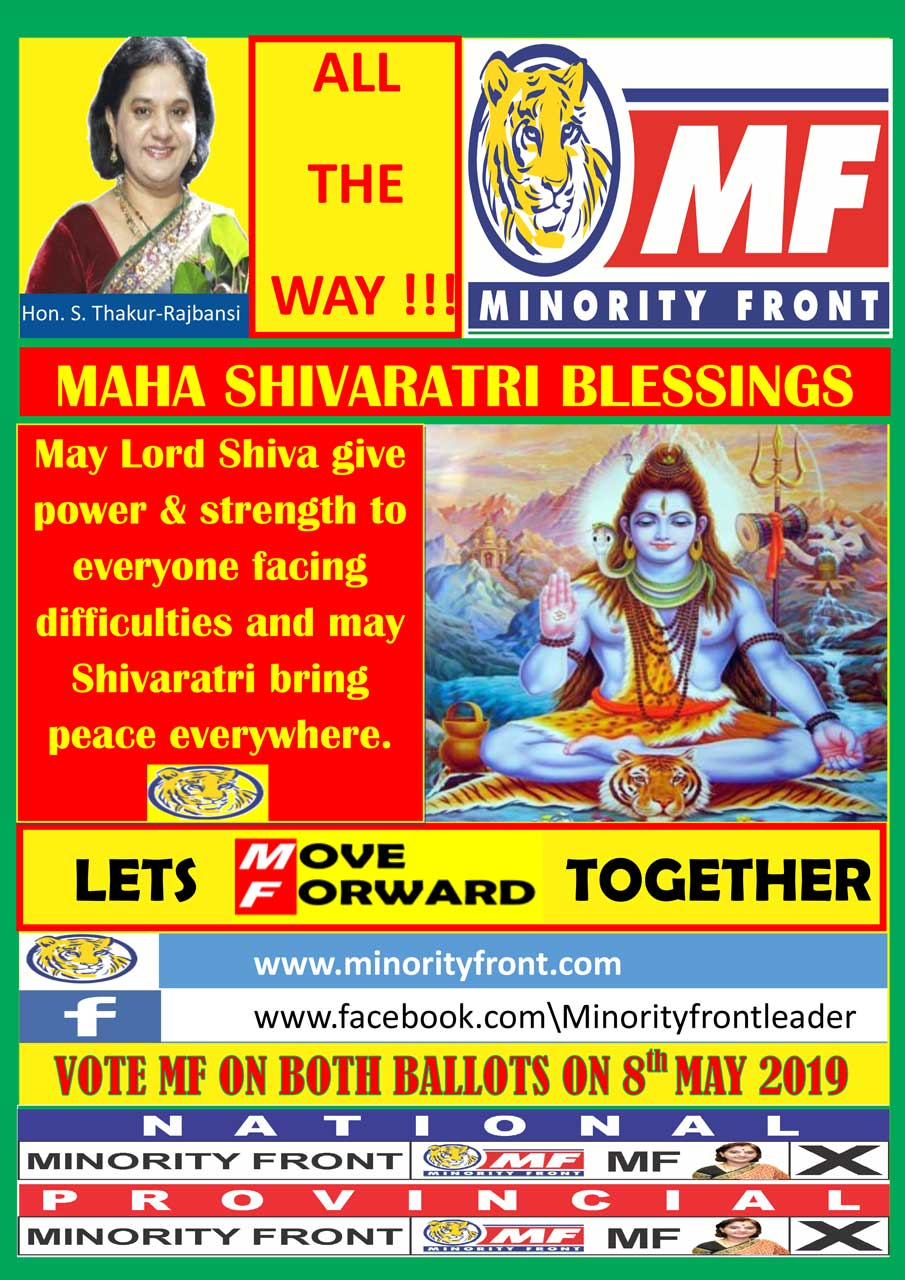 Maha Shivarathri Blessings 2019