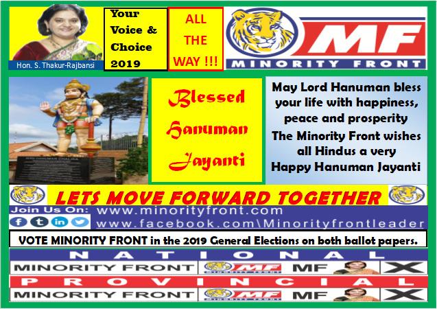 Hanuman-Jayanti-2019