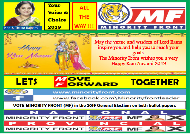 Happy Ram Navami 2019
