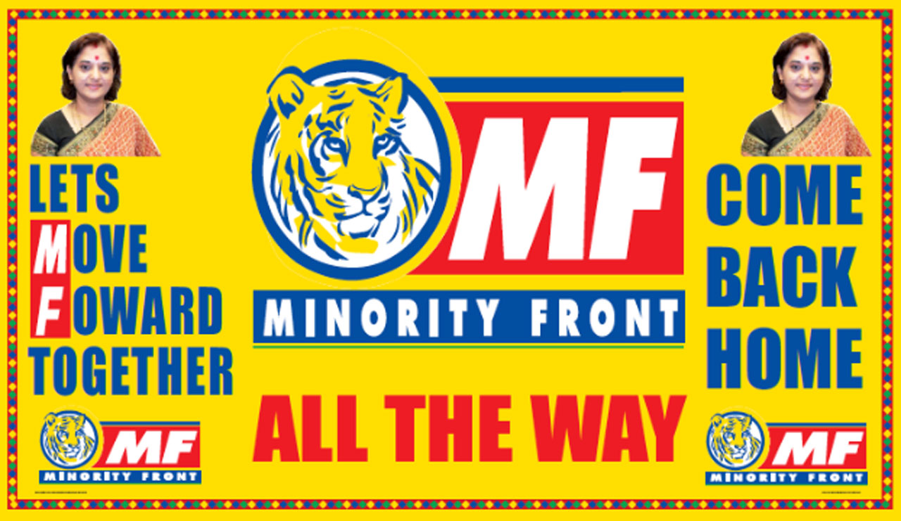 MF Manifesto Launch Stage Banner