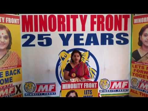 Scrap Unfair Discriminatory Policies, Says MF Leader