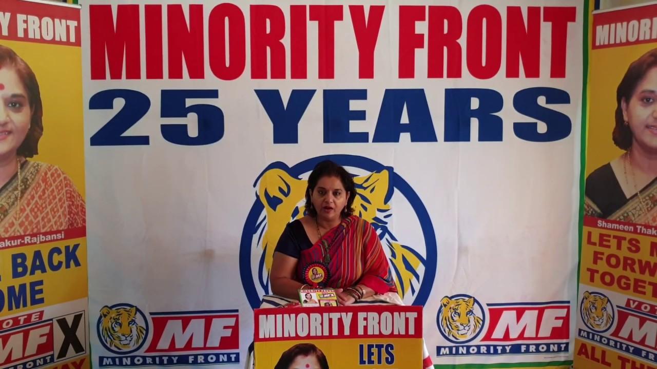 Vote for Radical Political Transformation, says MF Leader