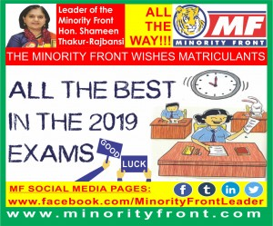 The Minority Front Wishes Matric Students All the Best