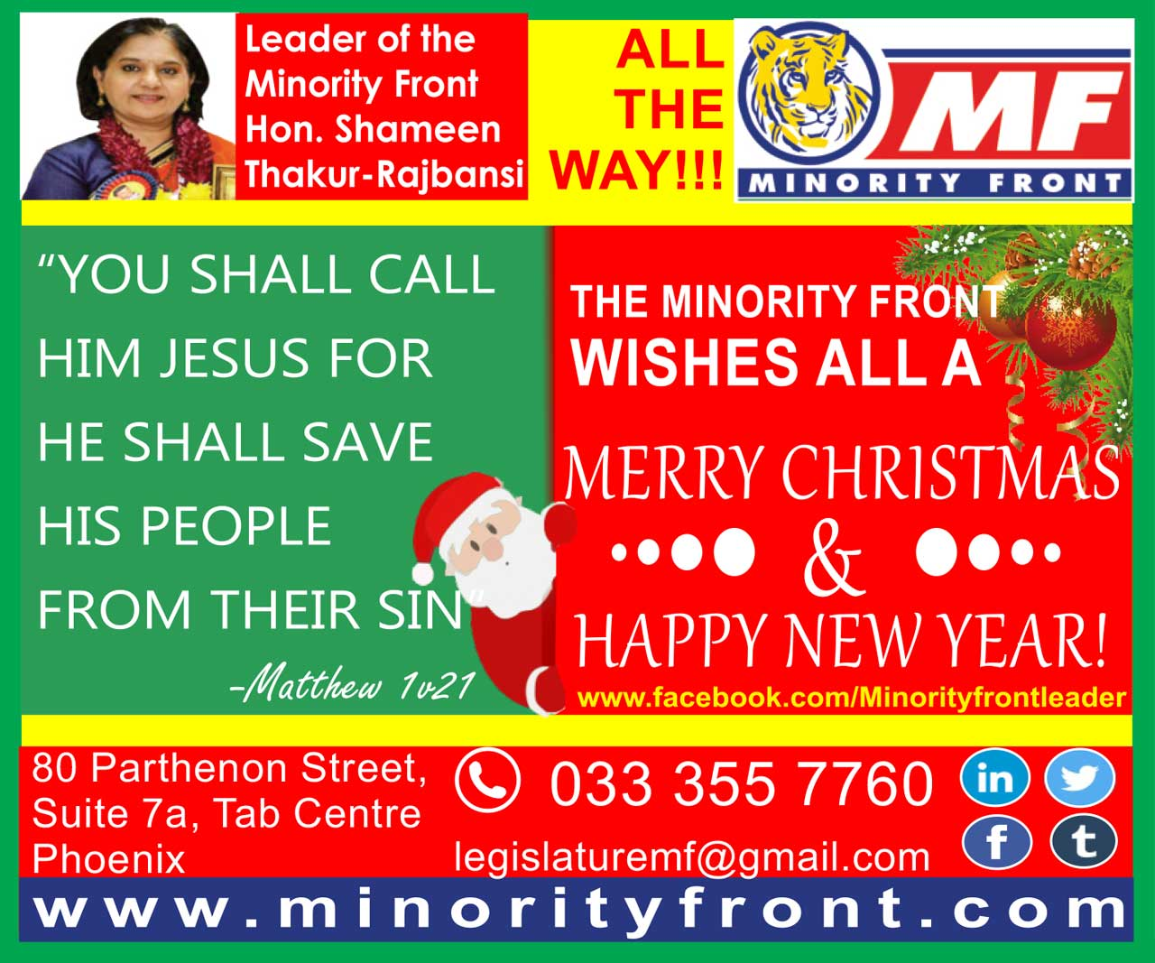 Minority Front Christmas Wishes 2019