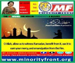 Ramadan 2020 Message