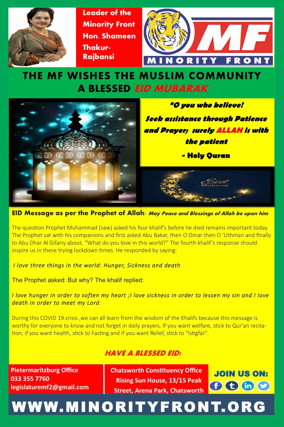 The MF Wishes the Musilm Community a Blessed Eid Mubarak