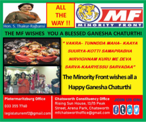 The Minority Front Wishes the Hindu Community a Blessed Ganesha Chaturthi