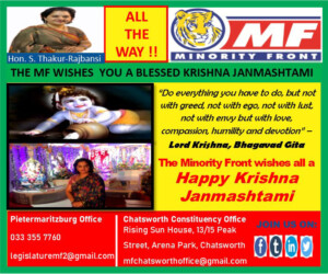 The Minority Front Wishes the Hindu Community a Blessed Krishna Janmashtami