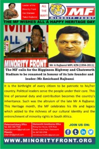 The Minority Front Wishes All a Happy Heritage Day