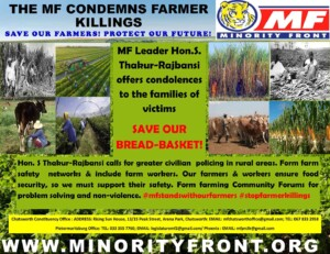 The MF Condemns Farmer Killings