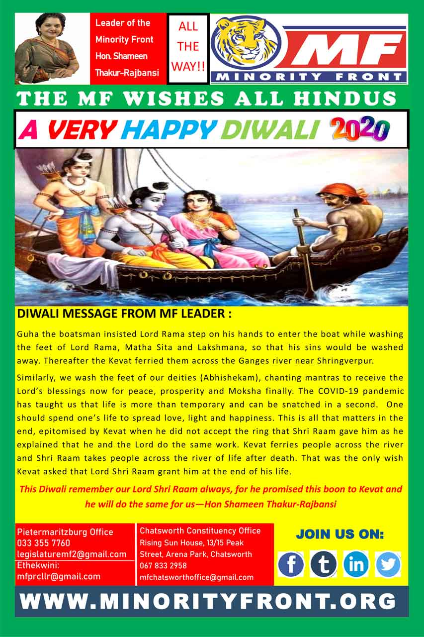 The MF Wishes All Hindus a Happy Diwali 2020
