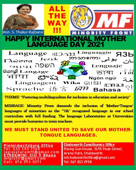 Happy International Mother-Languague Day 2021