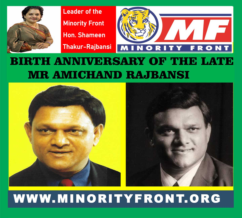 Birth Anniversary Of The Late Mr Amichand Rajbansi