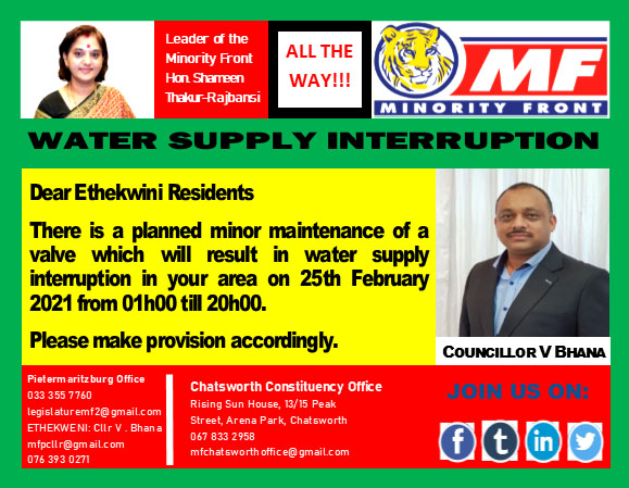 Water Supply Interruption Notice