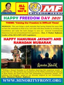 The Minority Front Wishes All a Happy Freedom Day 2021