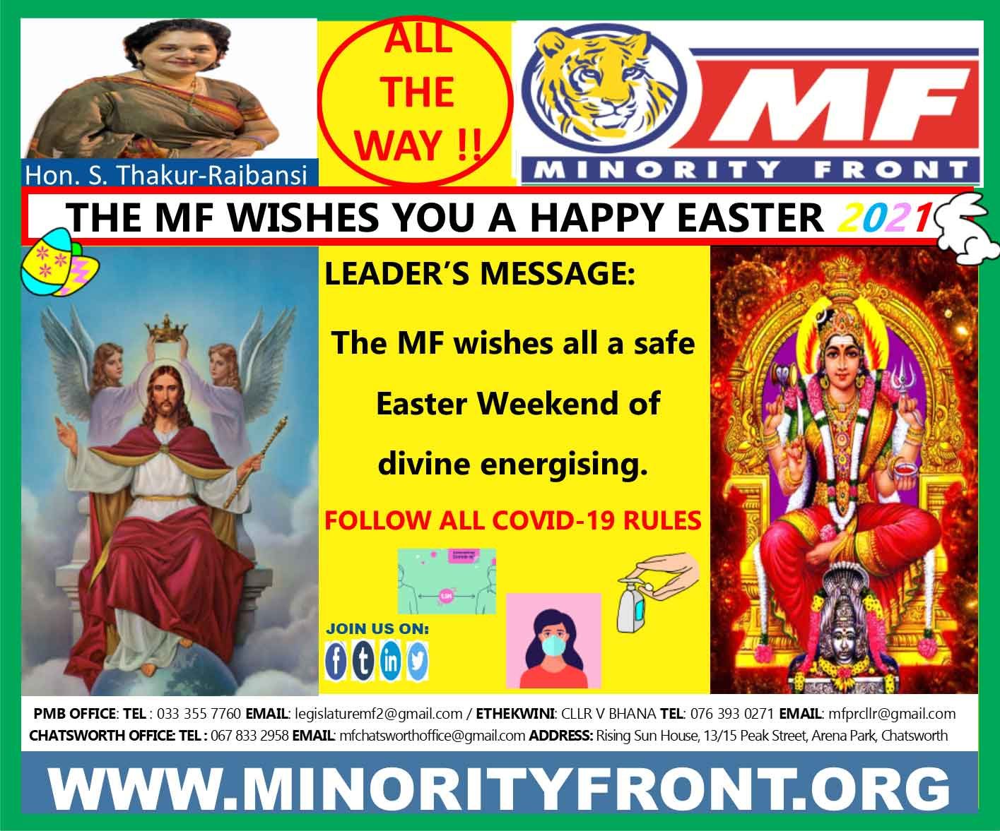 The MF Wishes You A Happy Easter 2021