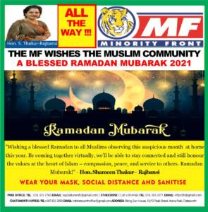 The MF Wishes The Muslim Community a Blessed Ramadan Mubarak