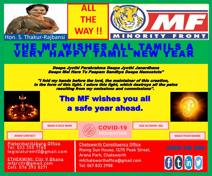 The MF Wishes All Tamils a Very Happy Tamil New Year